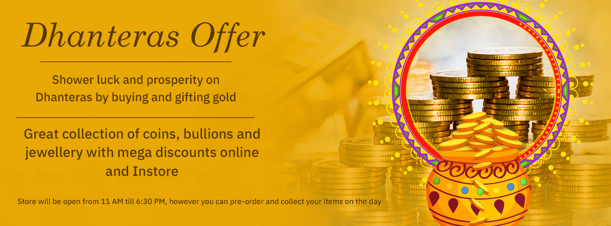 Dhanteras Sale, Dhanteras Offers, Gold discounts, Jewellery offers