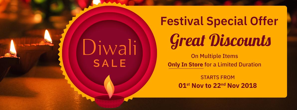Diwali offers, Diwali discounts, Mega Sale, Jewellery Sale, Gold Jewellery