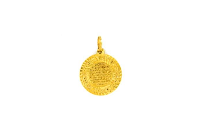 22ct 916 Hallmark Yellow Gold Round Ayatul Kursi Pendant RP65