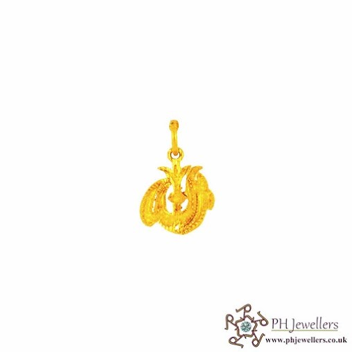 22ct 916 Hallmark Yellow Gold Allah Pendant RP15