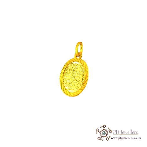 22ct 916 Hallmark Yellow Gold Ayatal Kursi Pendant RP18