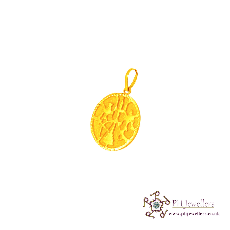 22CT 916 Hallmark Yellow Gold Panchayudaya Pendant RP19