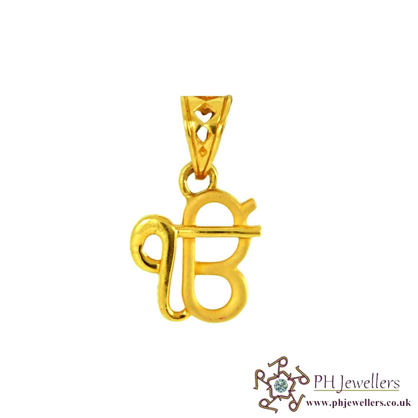 Online gold jewellery gold jewellery religious 22ct 916 hallmark online gold jewellery gold jewellery religious 22ct 916 hallmark yellow gold ek onkar pendant rp43 22 carat gold jewellers aloadofball Images