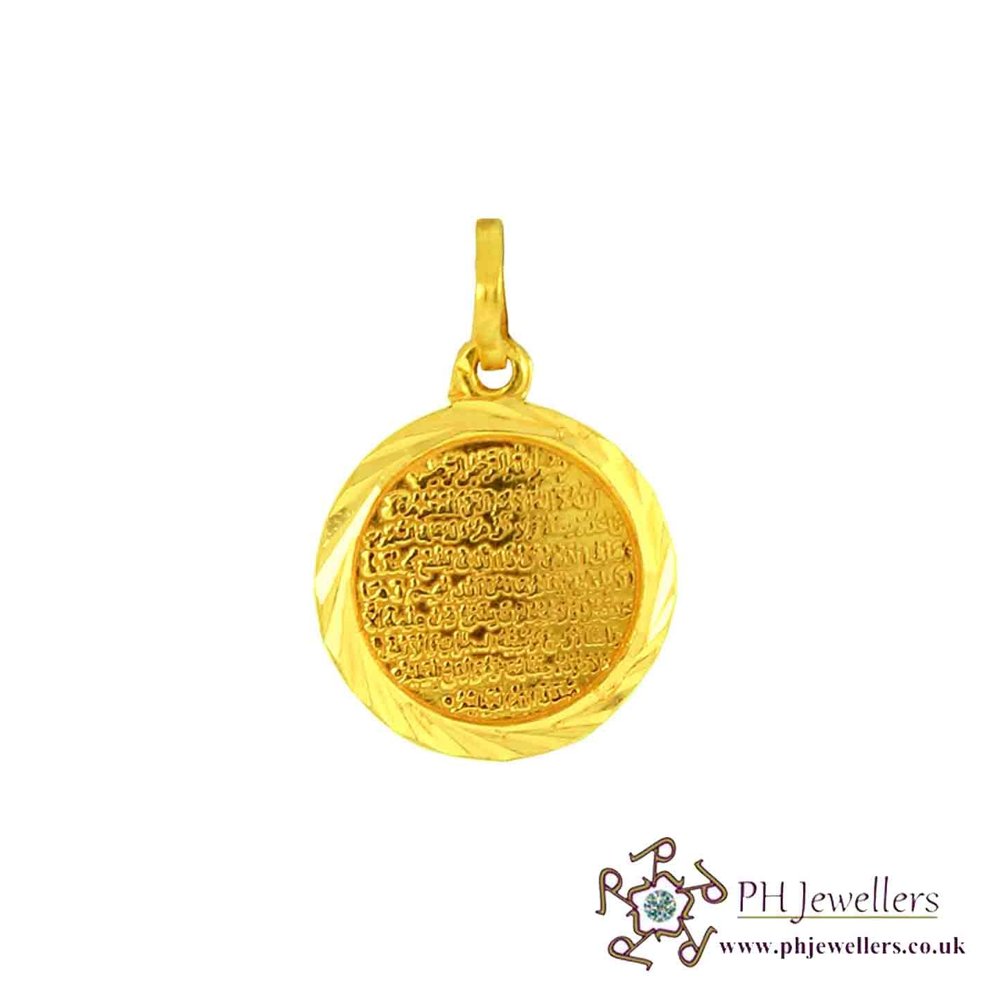 Online gold jewellery gold jewellery religious 22ct 916 hallmark online gold jewellery gold jewellery religious 22ct 916 hallmark yellow gold atal kursi pendant rp45 22 carat gold jewellers aloadofball Gallery