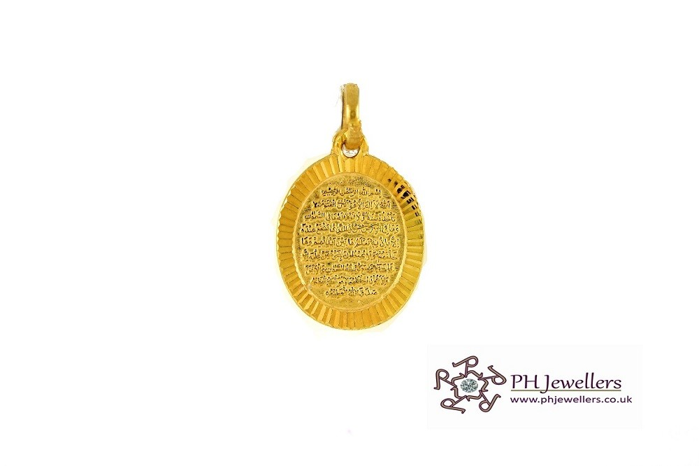 Online gold jewellery gold jewellery religious 22ct 916 hallmark online gold jewellery gold jewellery religious 22ct 916 hallmark yellow gold ayatul kursi pendant rp53 22 carat gold jewellers aloadofball Choice Image