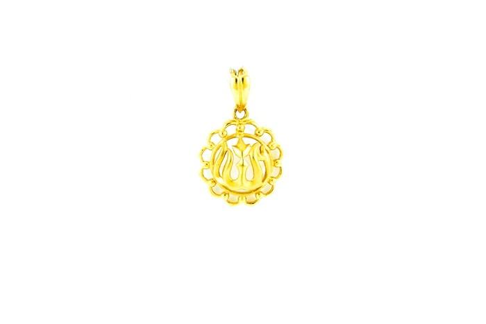 22ct 916 Hallmark Yellow Gold Allah Round Matt Pendant RP63