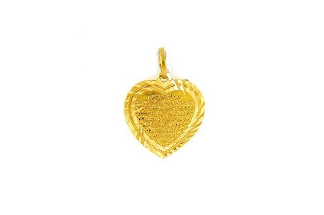Online gold jewellery 22ct 916 hallmark yellow gold heart shape online gold jewellery 22ct 916 hallmark yellow gold heart shape ayatul kursi pendant rp64 22 carat gold jewellers aloadofball Gallery