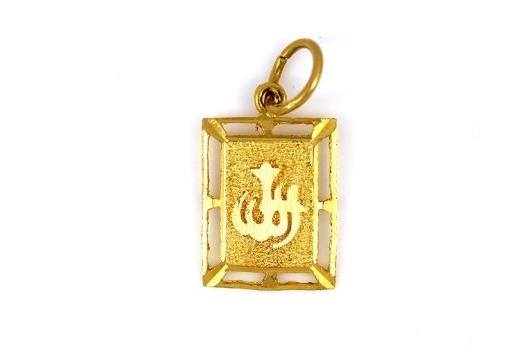 22ct 916 Hallmark Yellow Gold God Rectangle Allah Pendant RP93