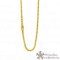 22ct 916 Hallmark Yellow Gold Square Chain PC17