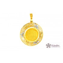 22ct 916 Hallmark Yellow Gold Round Rhodium Atal Kursi Pendant  RP59